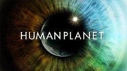 Humanplanetlogo.jpg