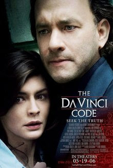 The da vinci code final.jpg