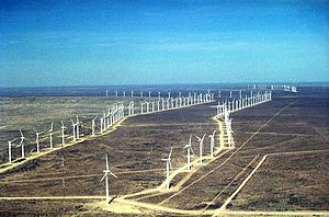 Unknown wind farm