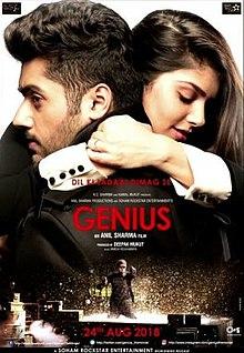 Genius Movie Official Poster