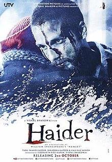 Haider Poster.jpg