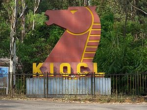Kudremukha Iron Ore Company logo
