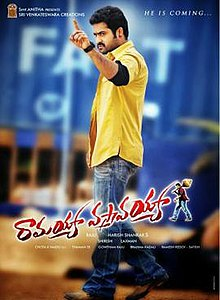 Ramayya Vastavayya 2013 Hindi Dual Audio 720p BluRay Full Movie Watch Online free Download at movies365.org