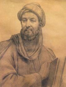 ابو علی سینا.jpg