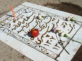مقبره سهراب سپهری