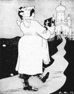 260px-Stalin_church_1939.jpg