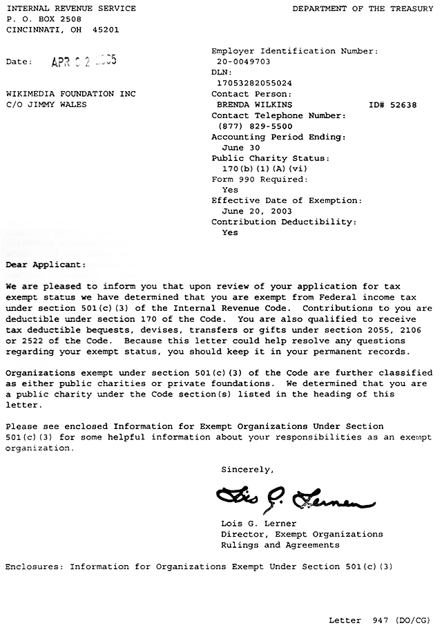 Sports Recommendation Letter Sample