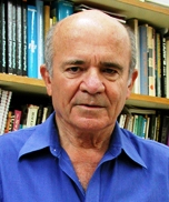 Image result for אבנר טריינין