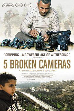 תוצאת תמונה עבור חמש מצלמות שבורות