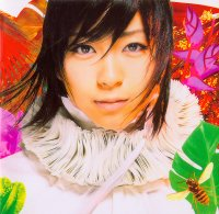 Sampul single SAKURA drops/Letters