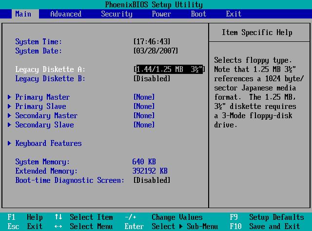 Berkas:BIOS-Setup.png