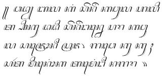 25/03/2012· sandhangan mandaswara sandhangan manda swara 1. Butir Butir Budaya Jawa Wikipedia Bahasa Indonesia Ensiklopedia Bebas
