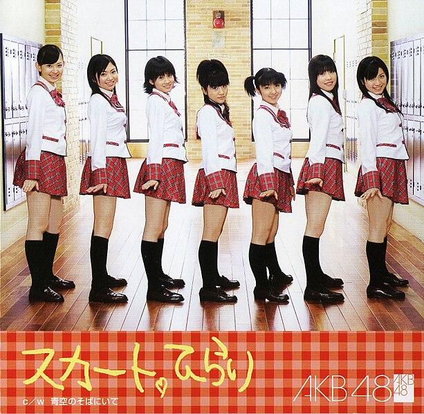 Berkas:AKB48 Skirt Hirari.jpg