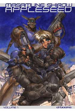 Appleseed Wikipedia