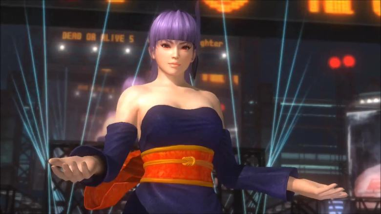 Image result for doa Ayane