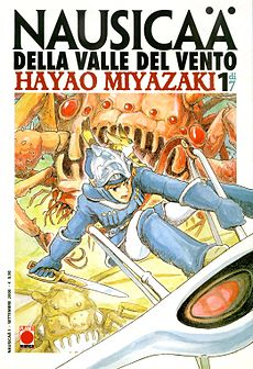 Copertina del primo volume (edizione Planet Manga)