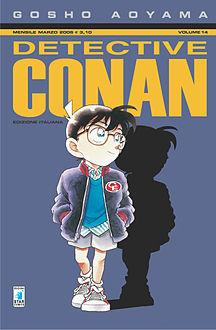 La copertina del manga edito dalla Star Comics