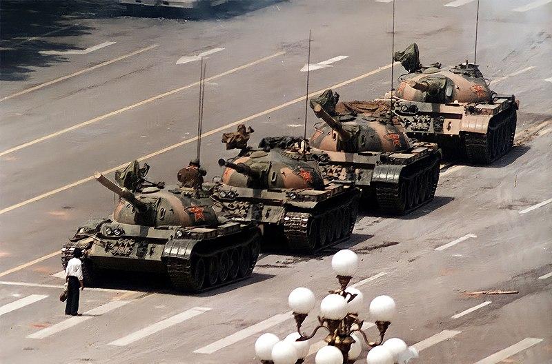 File:Tianasquare.jpg