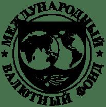Image result for mejdunarodniy valyutniy fond