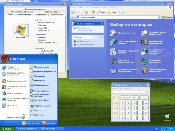 Windows XP — Википедия