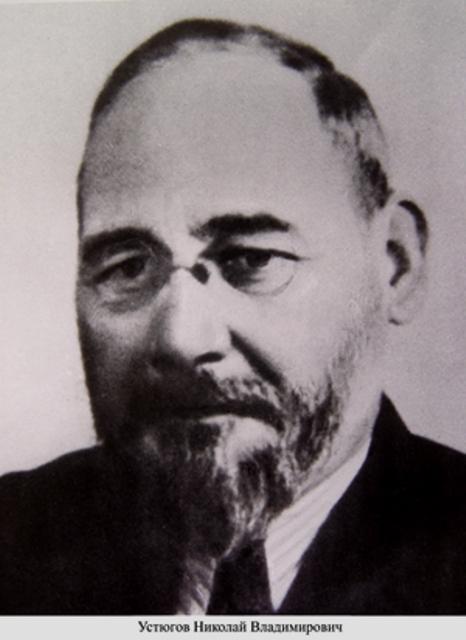 Устюгов Николай Владимирович Википедия