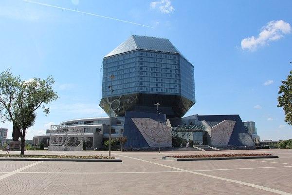 Национальная библиотека Беларуси — Википедия