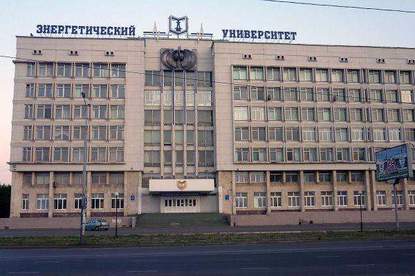 Казанский государственный энергетический университет ...