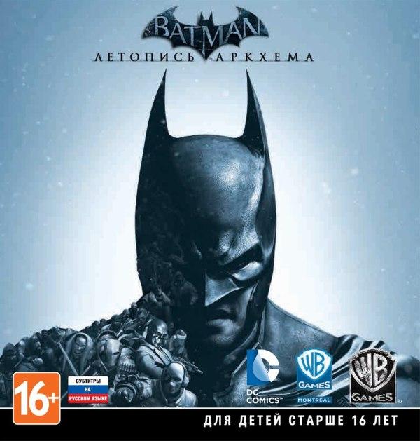 Batman: Arkham Origins — Википедия