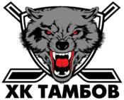 Тамбов (хоккейный клуб) — Википедия