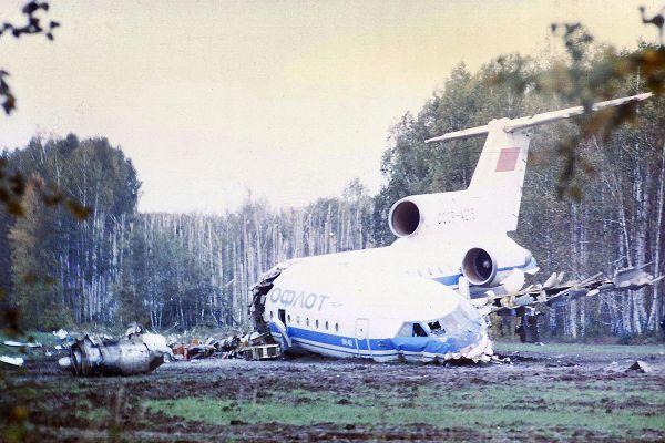 Катастрофа Як-42 в Свердловске — Википедия