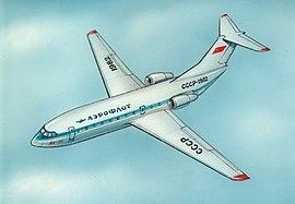 Як-46 — Википедия