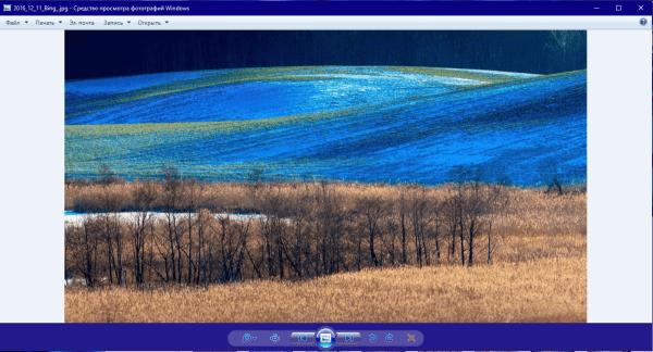 Средство просмотра фотографий Windows — Википедия