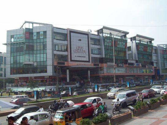 City Center Shopping Mall