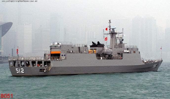 HTMS NARATHIWAT(WIKIMEDIA PHOTO)