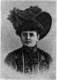 Крижанівська Віра Іванівна — Вікіпедія