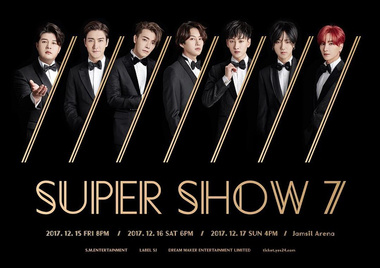 Super Show 7 - 維基百科, 香港 1,與香港...   Facebook