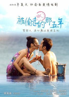 有一個人 - Syl Chan(feat. Jenny Ho)(被偷走的那五年 插曲)