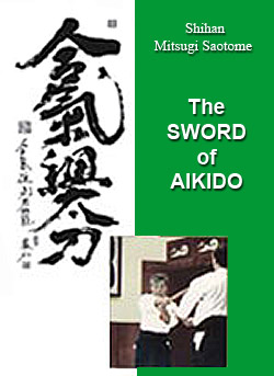 Митсуги Саотомэ - Меч в Айкидо / Mitsugi Saotome - The Sword of Aikido
