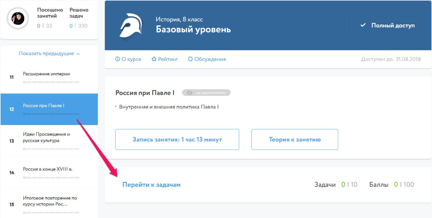 Vulcan.com
