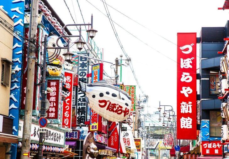 best things to do in Explore the Retro Shinsekai Neighborhood