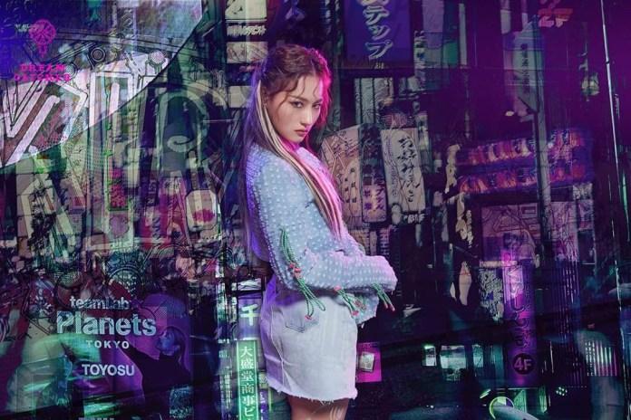 Siyeon dreamcatcher 2018