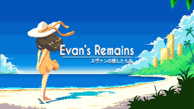 Evan's Remains Deluxe Edition