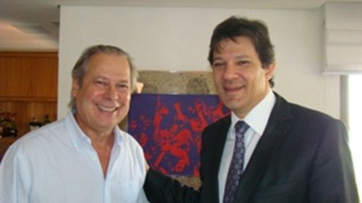 Resultado de imagem para TSE nega pedido de Haddad para suspender propaganda de Bolsonaro