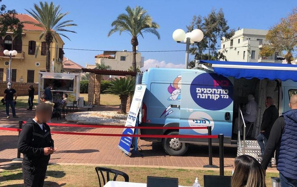 Vacinação contra a Covid-19 em Israel