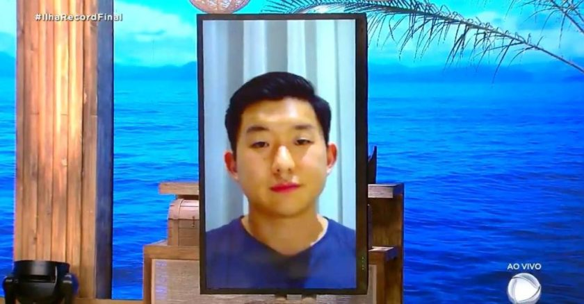 pyong lee island record