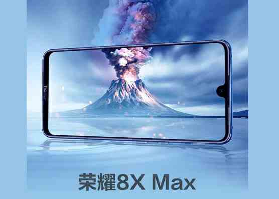 honor-8x-max_3