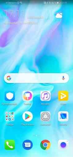 Screenshot_20190714_171154_com.huawei.android.launcher.jpg
