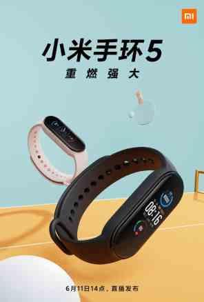 xiaomi-mi-band-5-kiina-1