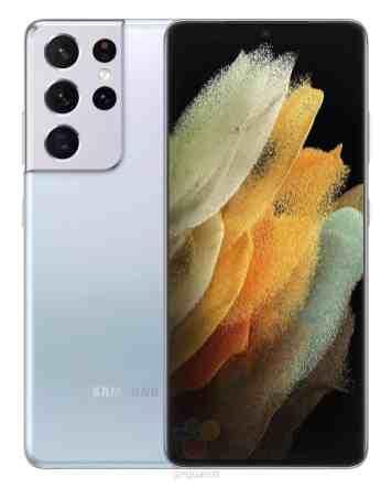 Samsung-Galaxy-S21-Ultra-1608287681-0-0