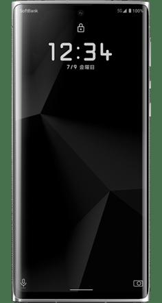 leitz-phone-1-1